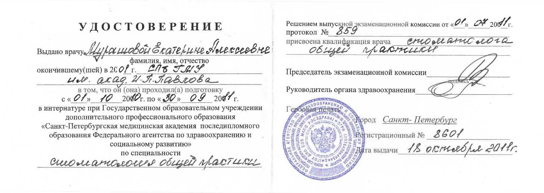 sertifikat-1-2