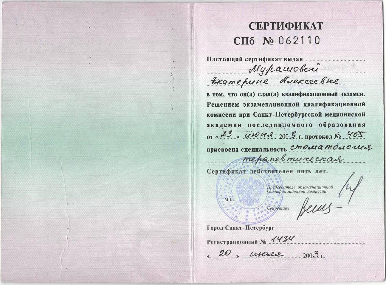 sertifikat-2-1