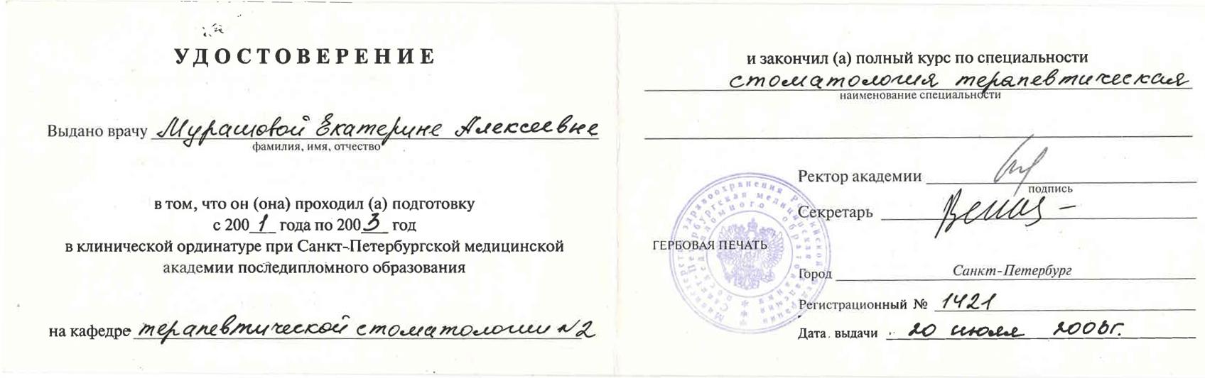 sertifikat-2-3