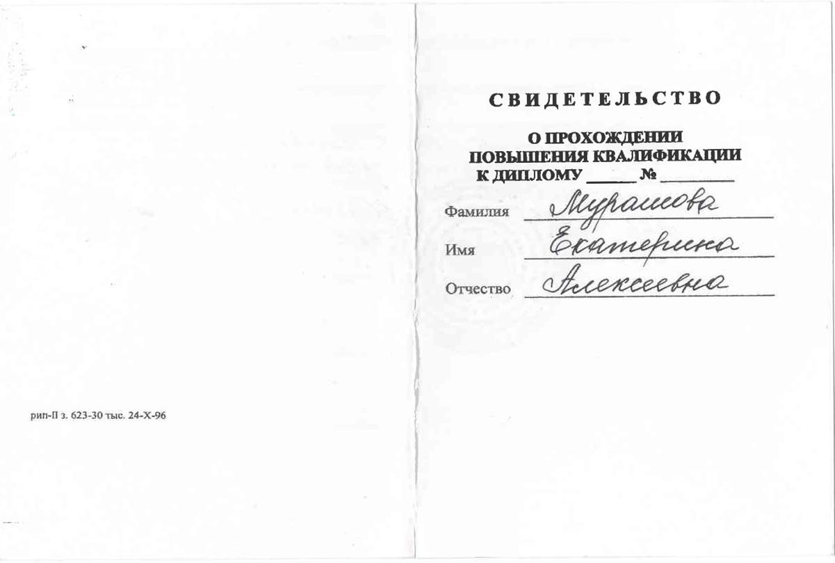 sertifikat-2-4
