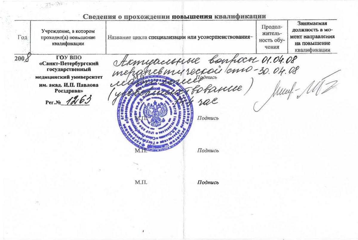 sertifikat-2-5
