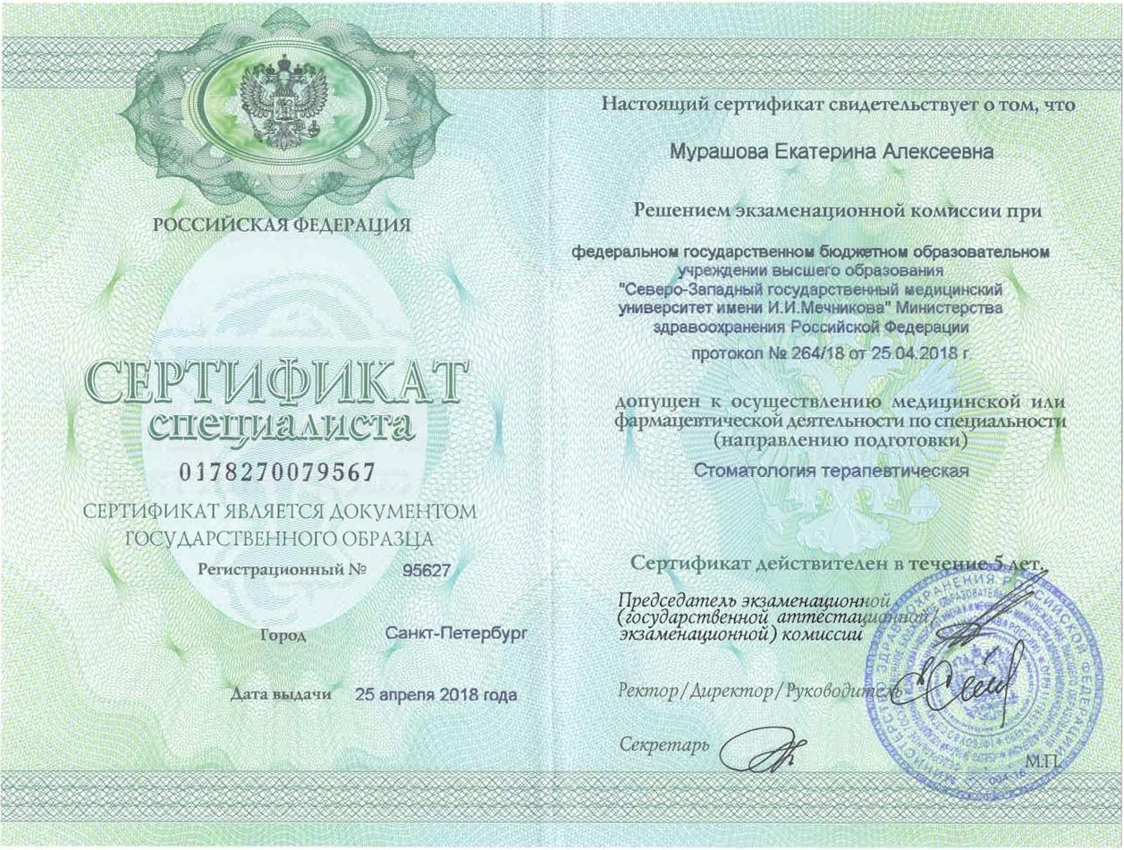 sertifikat-4-1