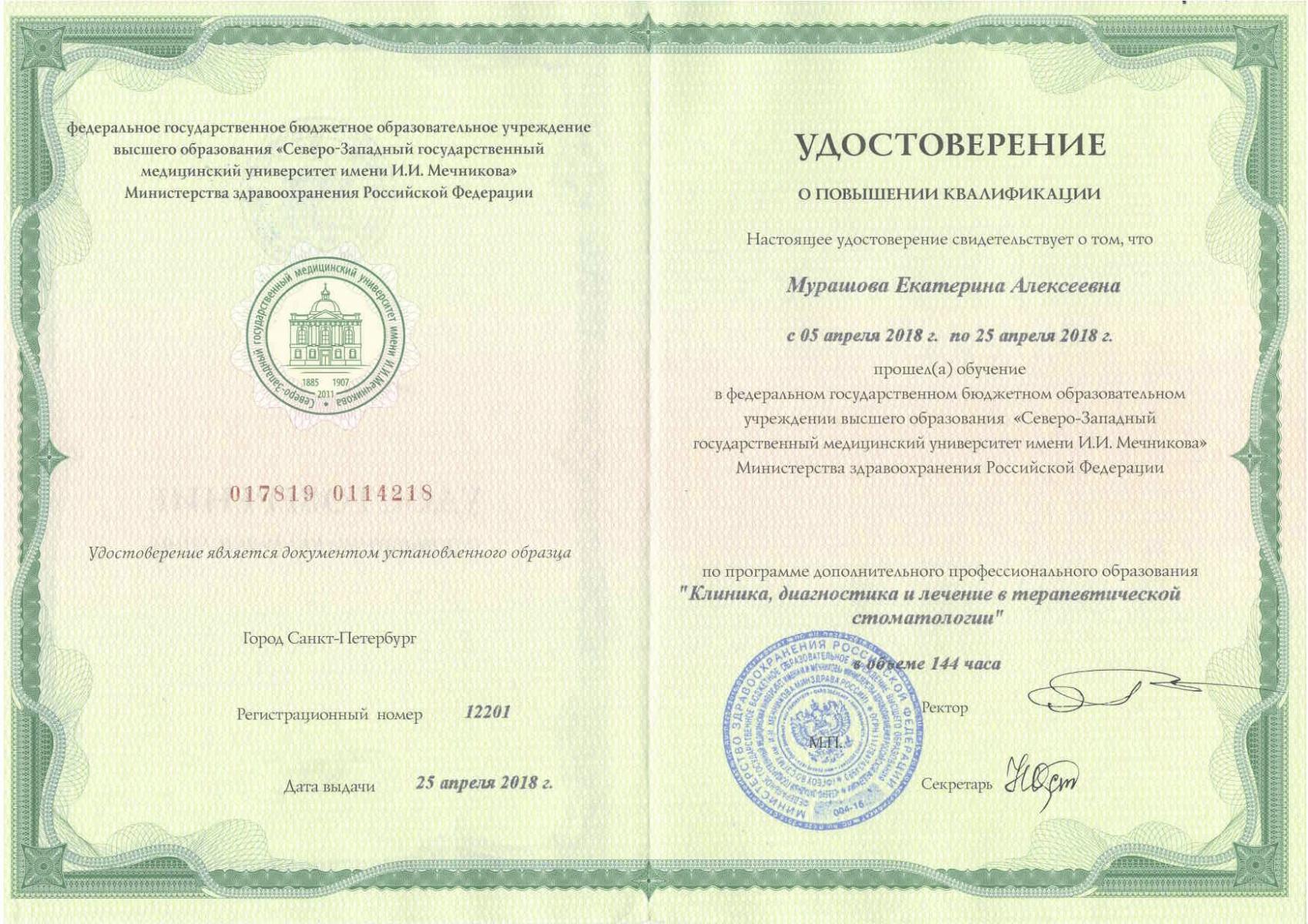 sertifikat-4-2