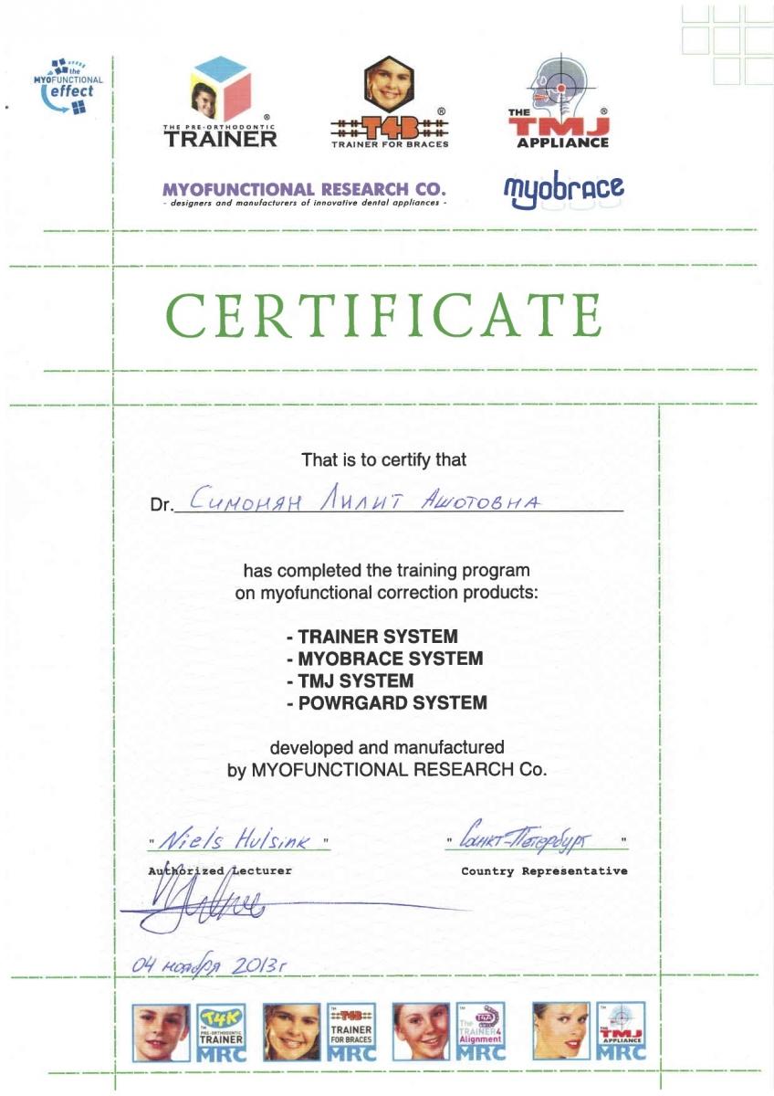 sertifikat-4-4