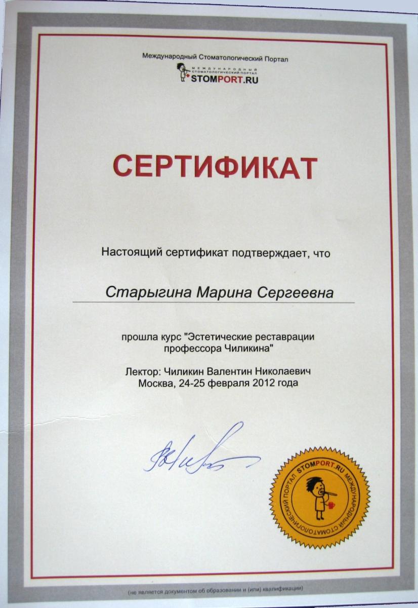 sertifikat-3-2