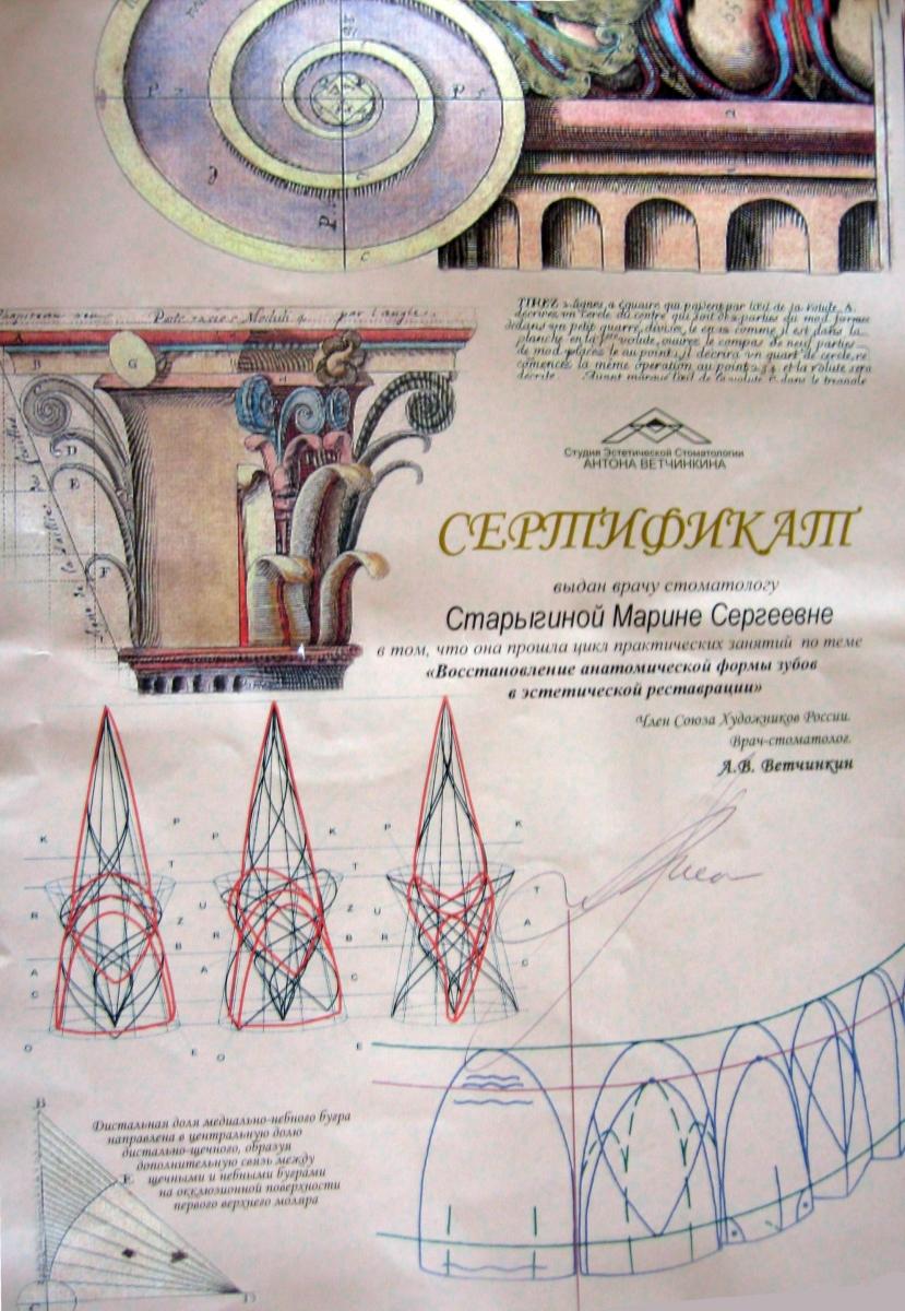 sertifikat-4-3